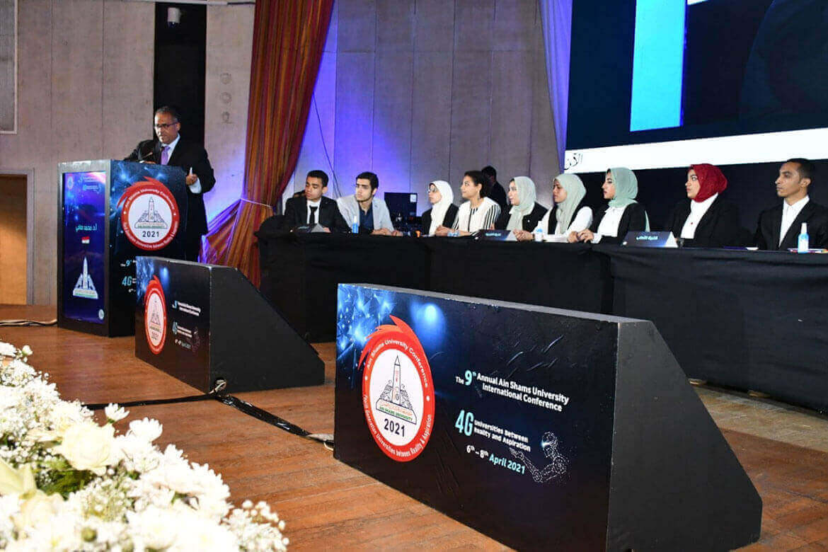 Announcing the results of innovation competitions on the first day of the ninth scientific conference of Ain Shams University